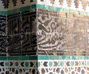 Islamic Calligraphy on Fez tiles at Bouinania Medersa
