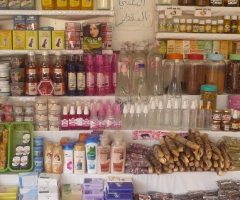 Herbal Pharmacy in Fez